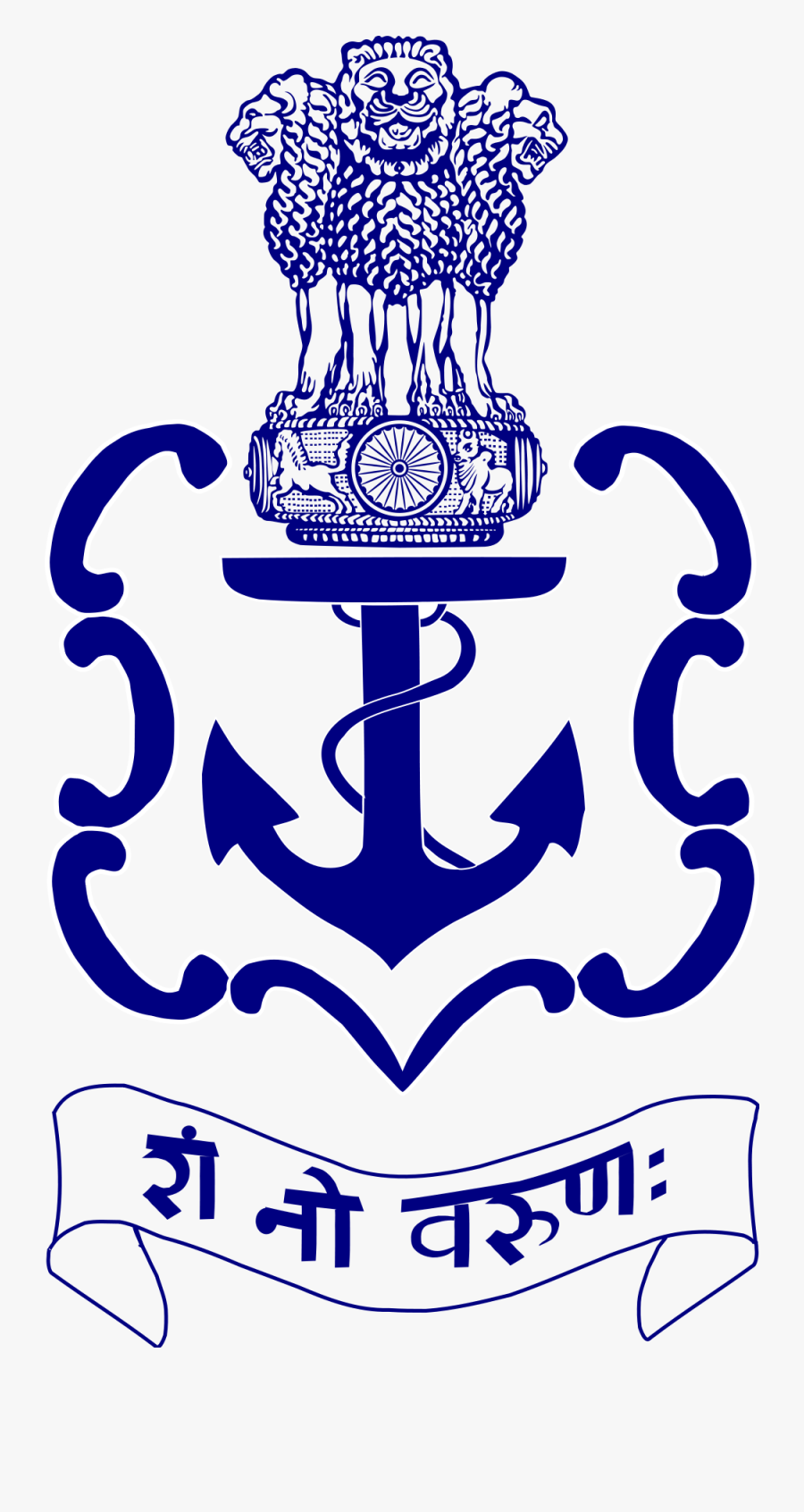 Indian Navy Crest - Indian Navy Symbol Hd, Transparent Clipart