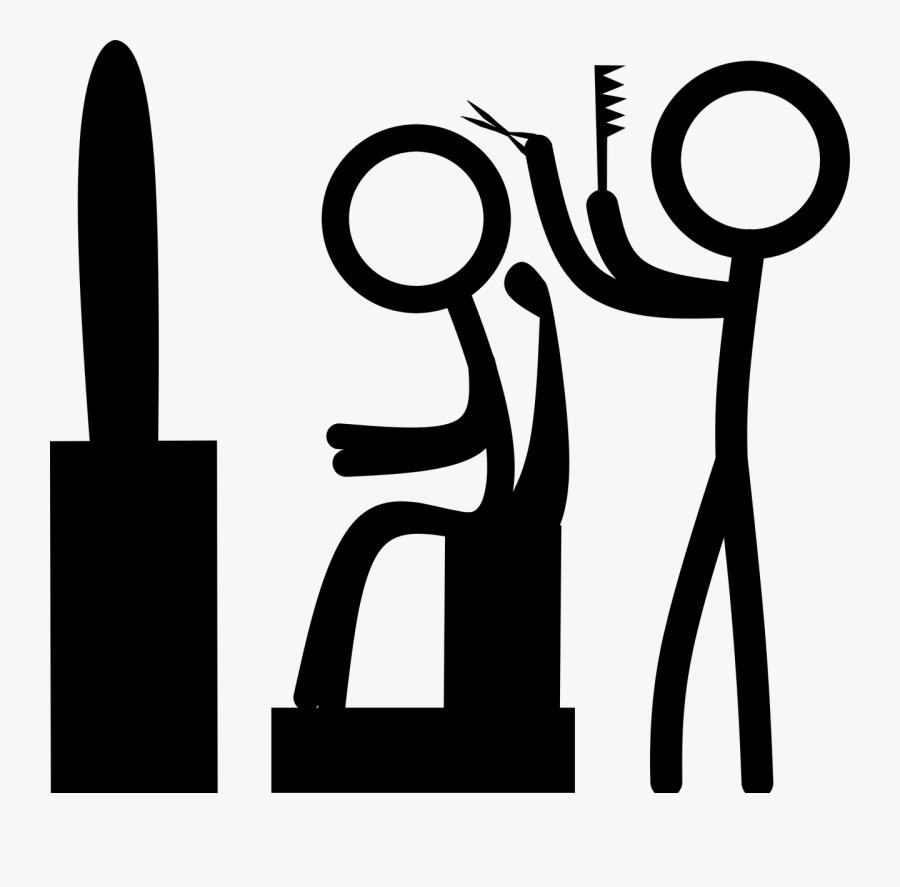 Mens Hair Salon Logo Png Free Transparent Clipart Clipartkey