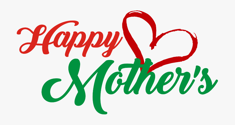 Happy Mothers Day Png Transparent, Transparent Clipart
