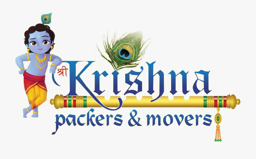 Krishna Clipart Sree Krishna - Shri Krishna Clip Art, Transparent Clipart