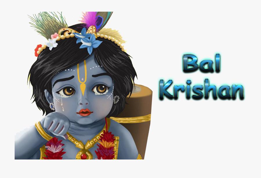 Clip Art Baal Krishna - Happy Birthday Lord Krishna, Transparent Clipart
