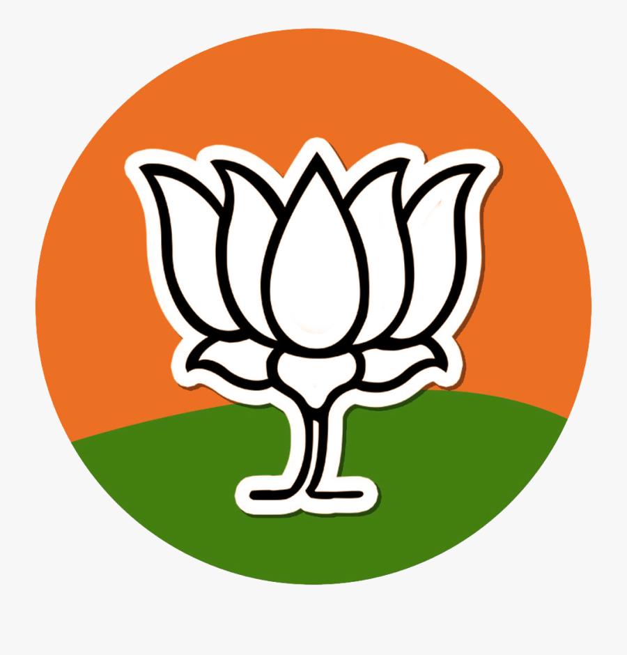 Bjp Logo Png Clipart - Logo Bharatiya Janata Party, Transparent Clipart