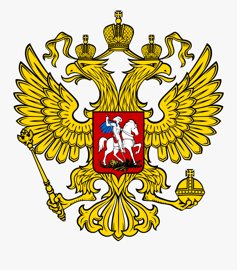 Image Transparent Courthouse Clipart Appellate Court - Russian Coat Of Arms Png, Transparent Clipart