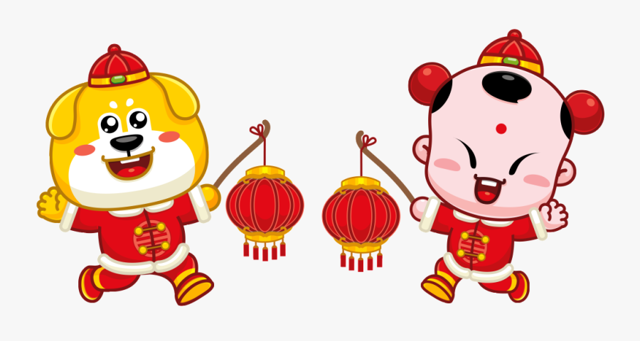 Boy Golden Dog Year Of The Big Year Big Festival Big - Chinese New Year, Transparent Clipart