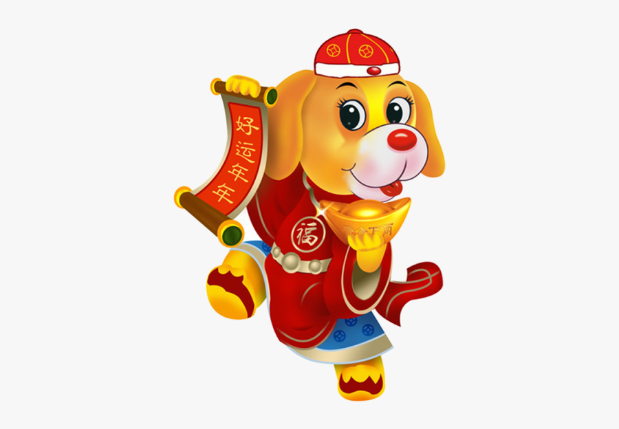 Clip Art Dog Png And Psd - Dog Icon Chinese New Year, Transparent Clipart