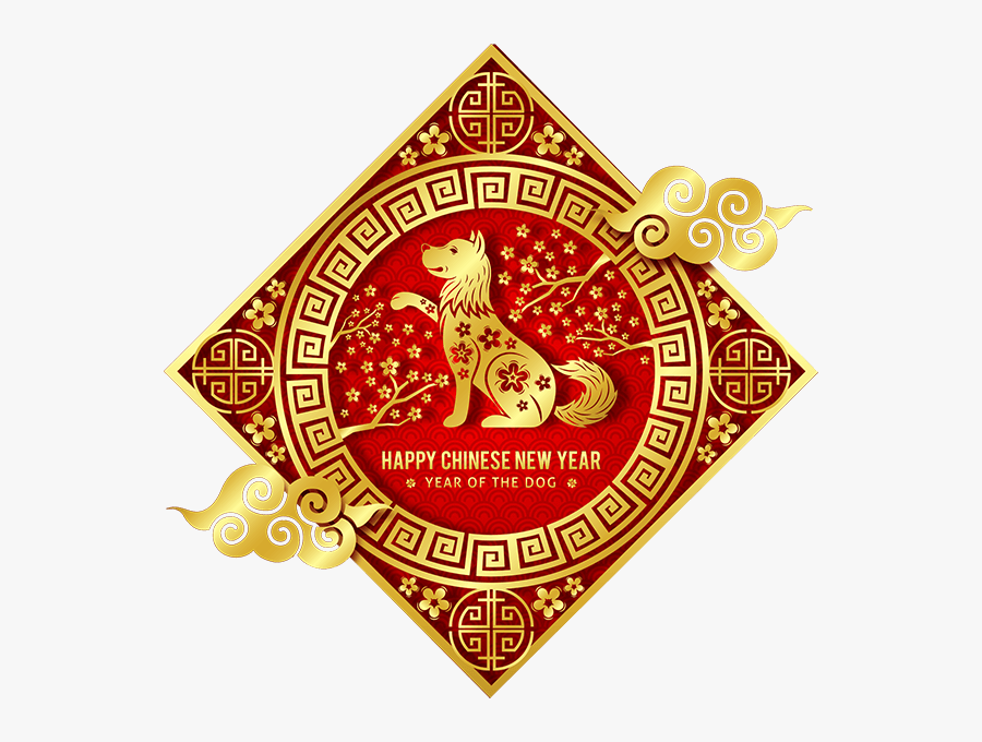 Dinner Vector Chinese New Year - Chinese New Year Decorations Vector Dog, Transparent Clipart