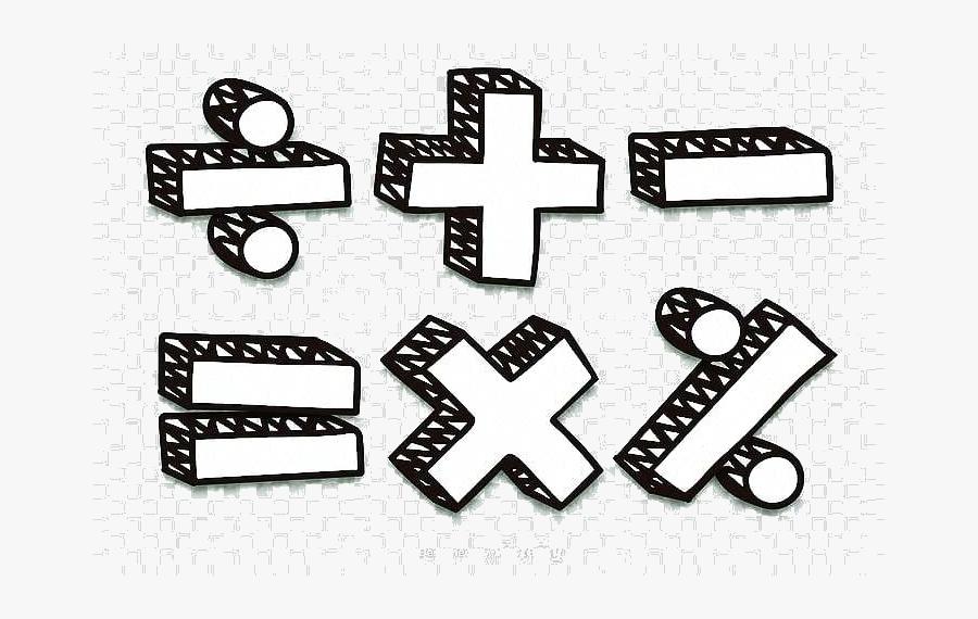 Plus Sign Mathematics Signs Equals And Minus Symbol - Transparent Background Math Signs, Transparent Clipart