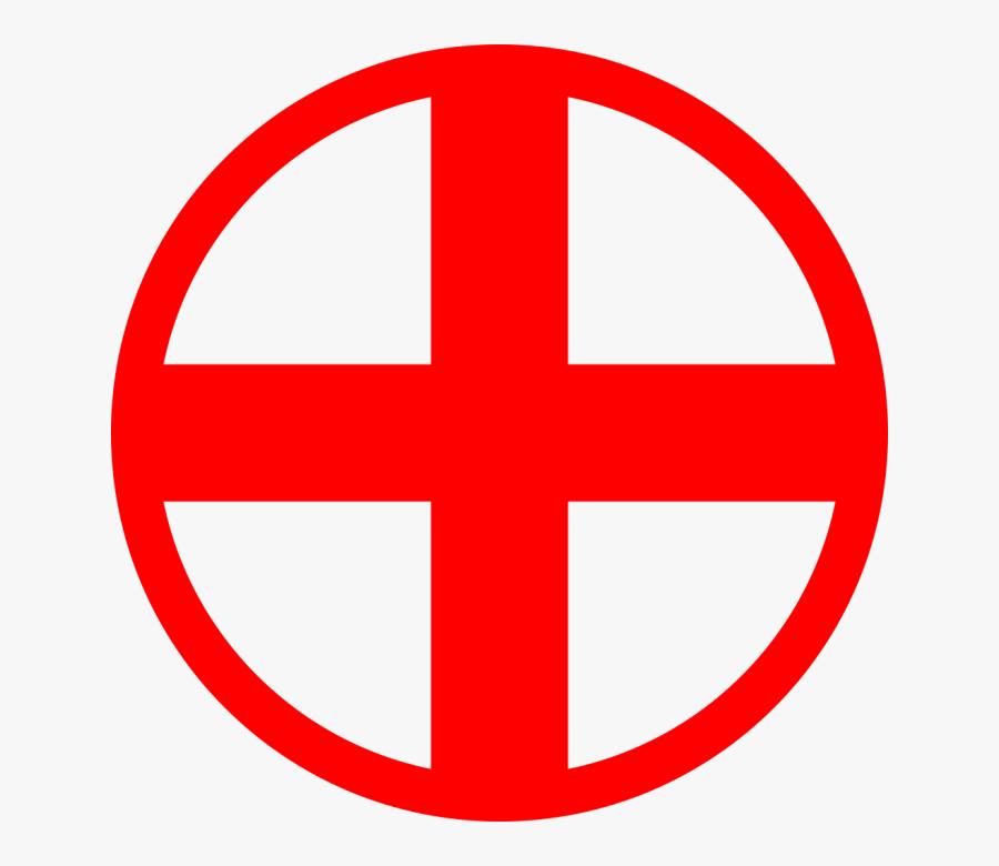 Transparent Doctor Clipart Png - Hospital Symbol, Transparent Clipart