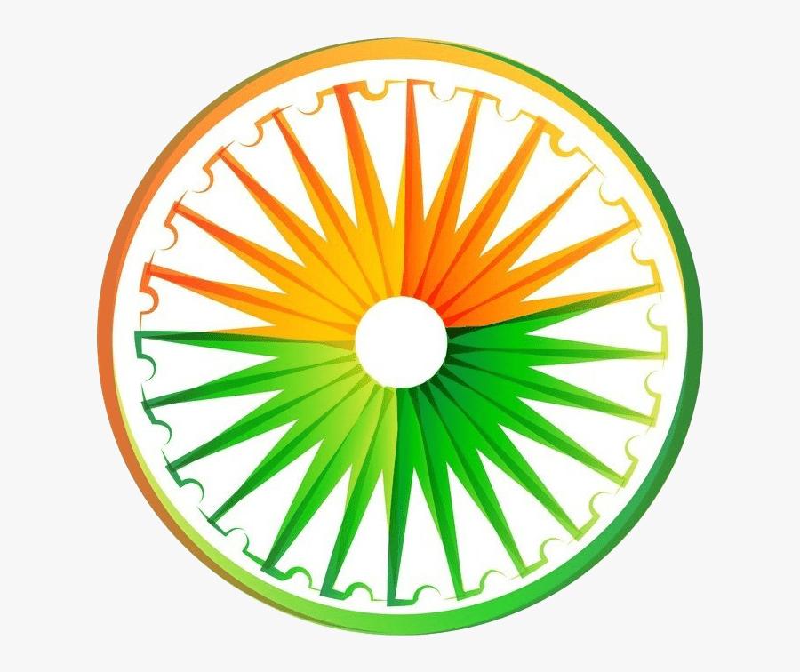 Indian Flag Blue Wheel, Transparent Clipart