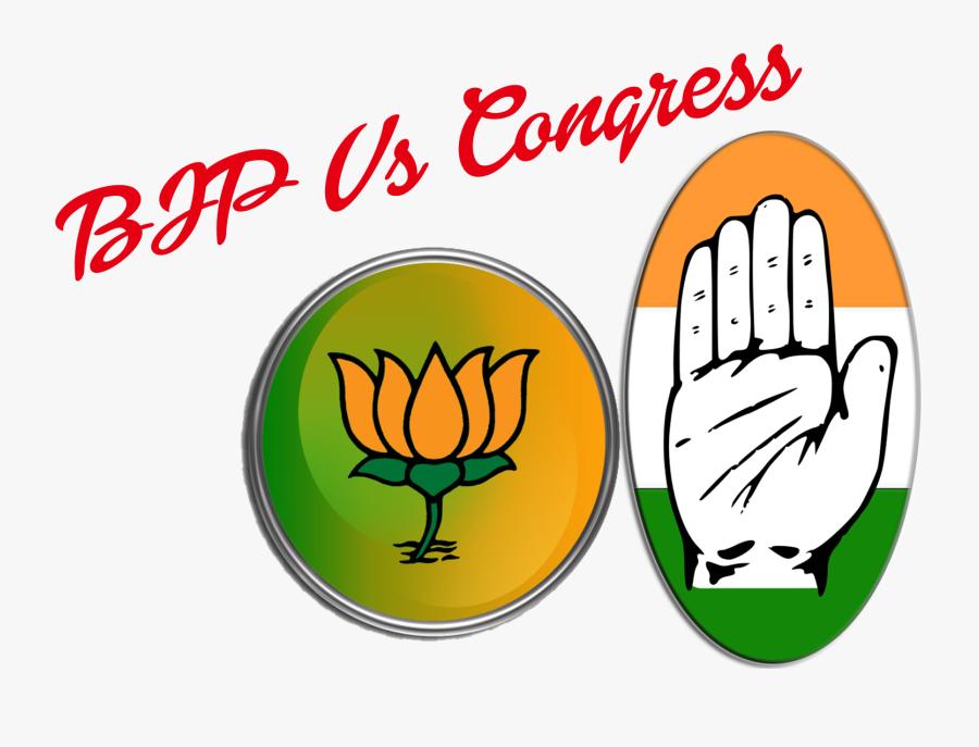 Bjp Vs Congress Png Clipart - Transparent Congress Logo Png, Transparent Clipart