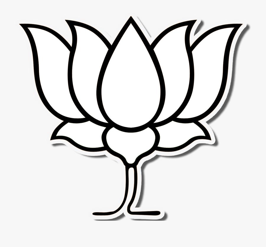 All India Trinamool Congress Bharatiya Janata Party - Lotus Clipart Black And White, Transparent Clipart