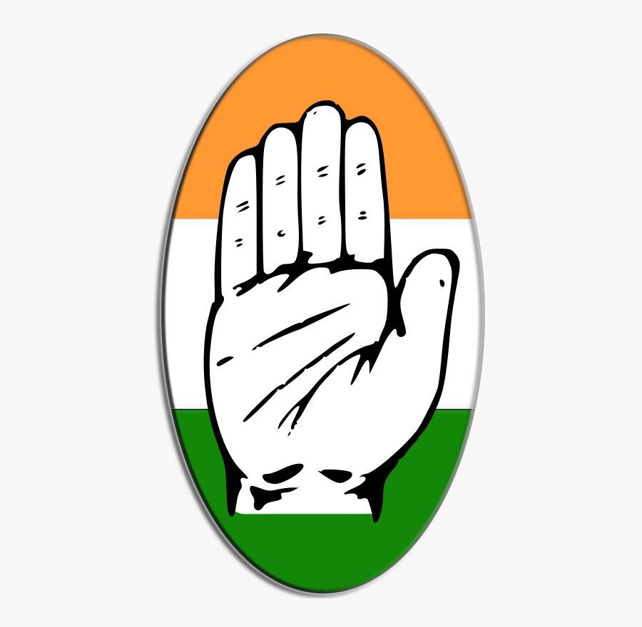 Congress Logo Png Free Background - National Parties In India, Transparent Clipart