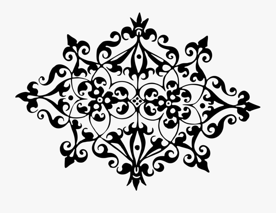 Elegant Design - Black Elegant Design Free, Transparent Clipart