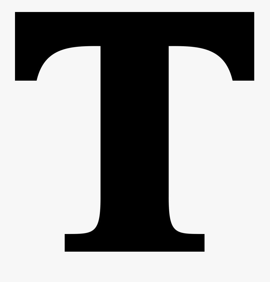 Clip Art Png For Free - Letter T, Transparent Clipart