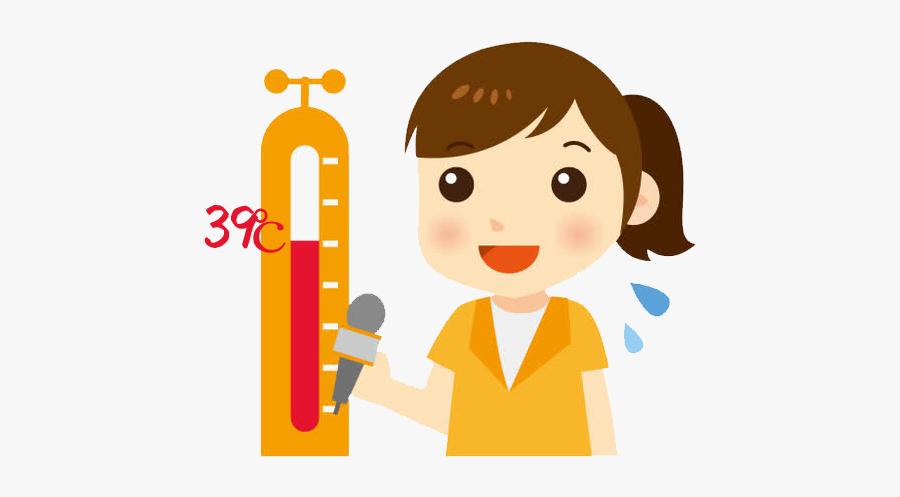Classroom Weather Job Clip Art - Classroom Weather Job Vector Image