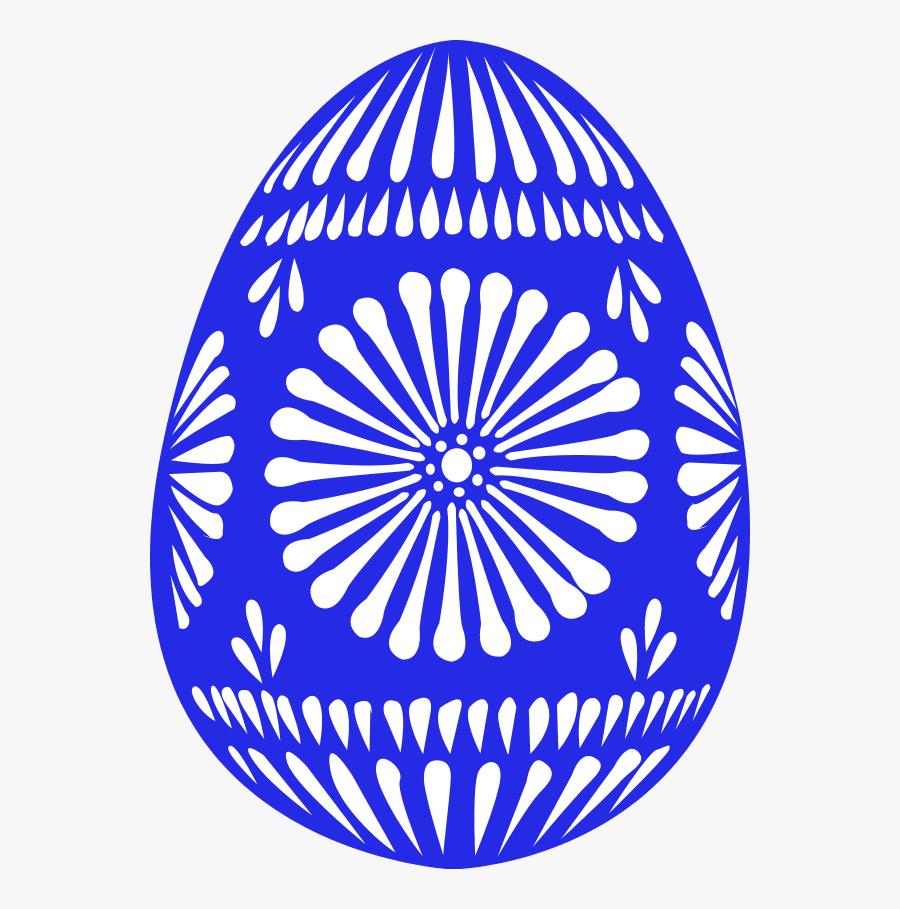 Transparent Easter Egg Clipart Png - Red Easter Egg Clipart, Transparent Clipart