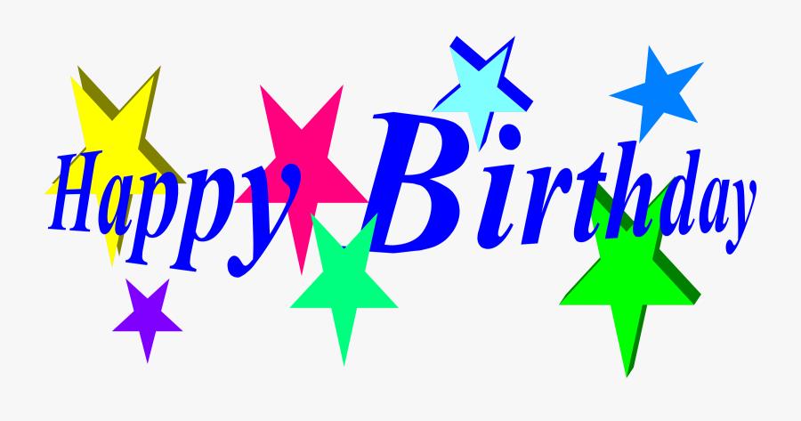 Happy Birthday Clip Art Pictures - Word Art Happy Birthday, Transparent Clipart