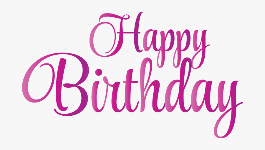 2017 Happy Birthday Clip Art 32kb - Happy Birthday Text Png, Transparent Clipart