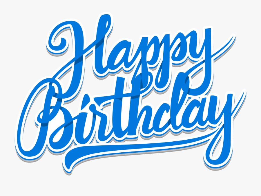 Birthday Cake Wedding Invitation Clip Art - Happy Birthday Blue Theme, Transparent Clipart