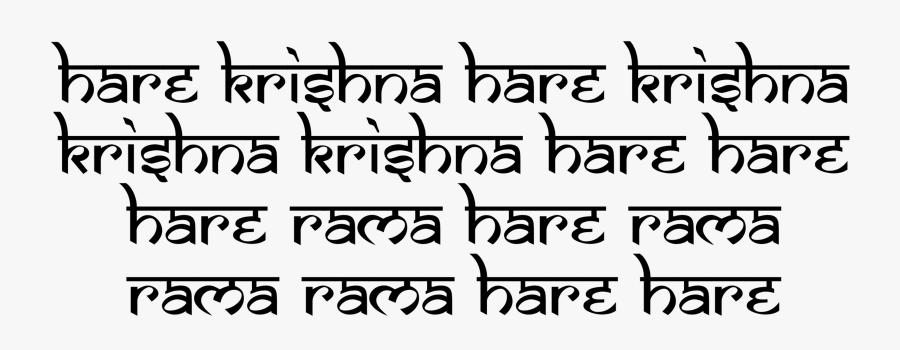 Angle,symmetry,area - Hare Krishna Sanskrit Font, Transparent Clipart