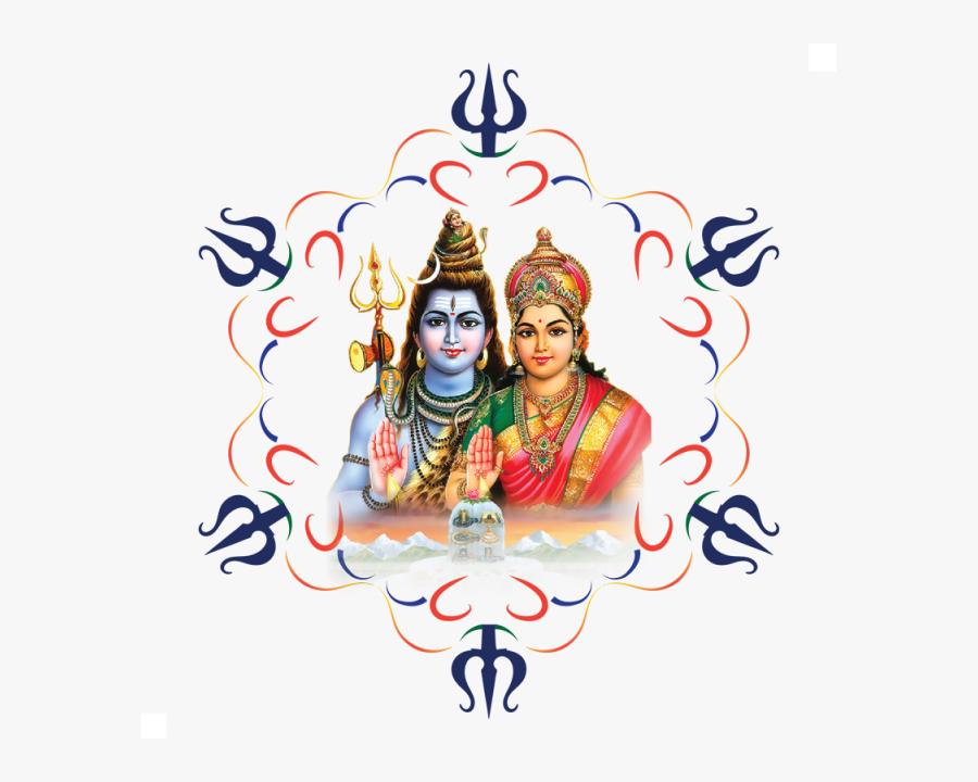 God Clipart Shiva Parvati - Lord Shiva Parvathi Png, Transparent Clipart
