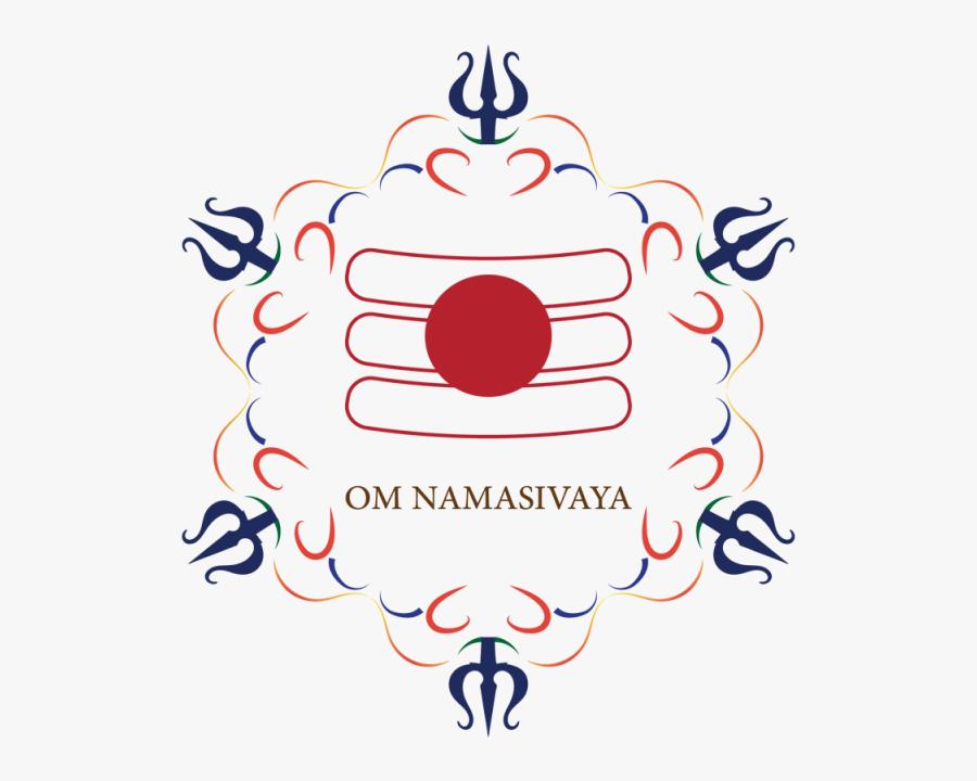 Transparent Nataraja Png - Lord Shiva Trishul Png, Transparent Clipart