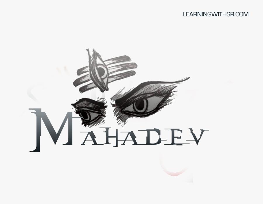 Mahadev Logo Png, Transparent Clipart