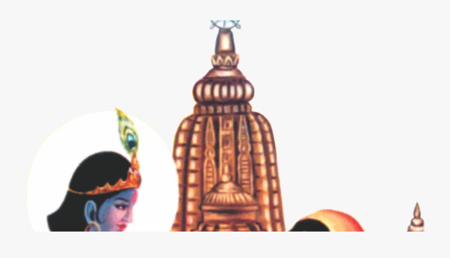 Transparent Karma Clipart - Bhakt Mata Karma Png, Transparent Clipart