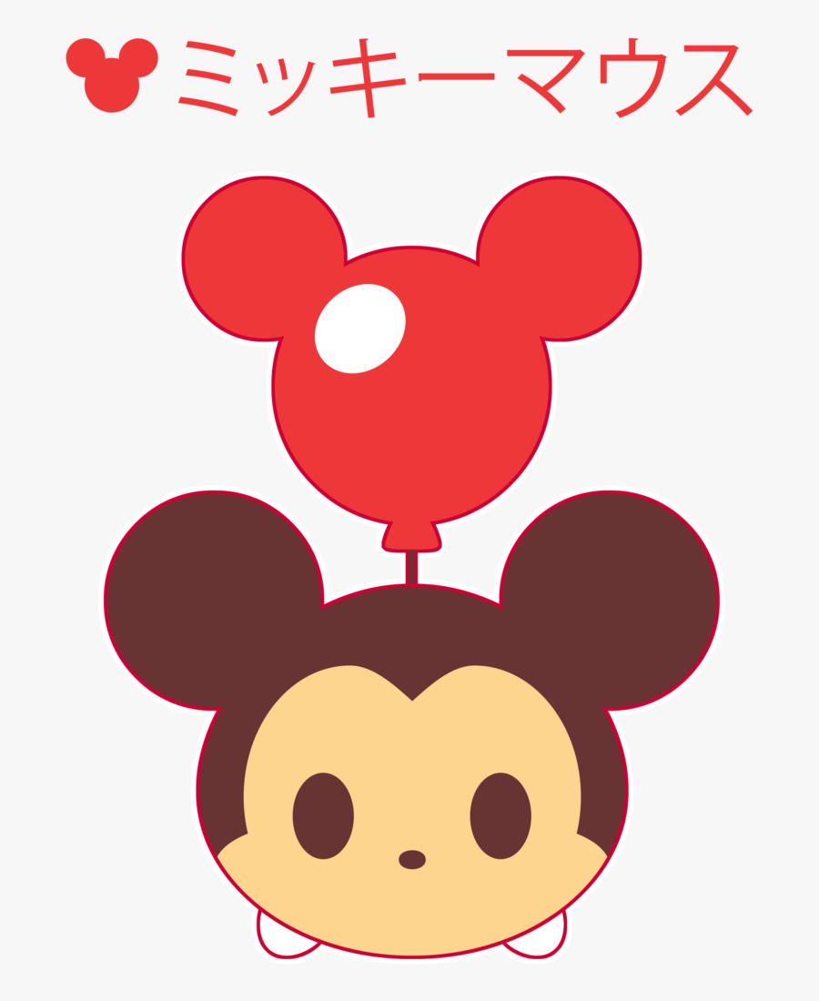 Tsum Tsum Wallpaper Hd Group 48 Download For Free - Mickey And Minnie Tsum Tsum, Transparent Clipart