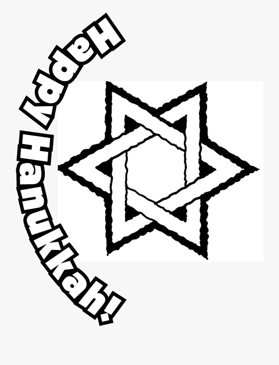 Coat Of Arms Of Stars Hanukkah Coloring Pages - 60 Hz Stroboscopic Disc, Transparent Clipart
