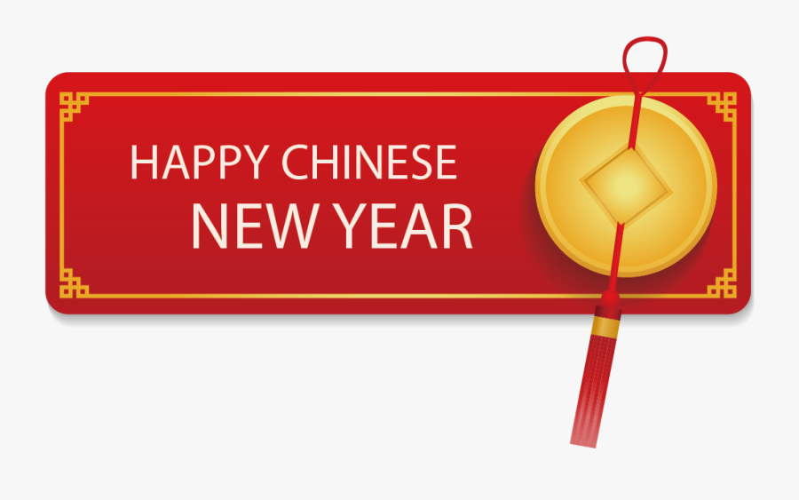 Chinese New Year Gift Christmas New Years Eve - Merry Christmas And Happy New, Transparent Clipart
