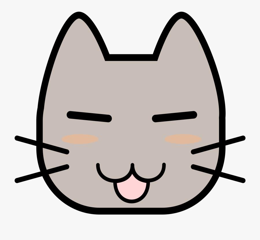 Cat Face - Cute Cat Cartoon Face, Transparent Clipart