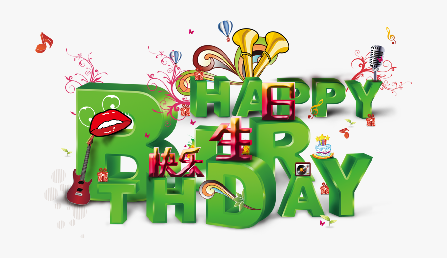 Happy Birthday Green Png, Transparent Clipart