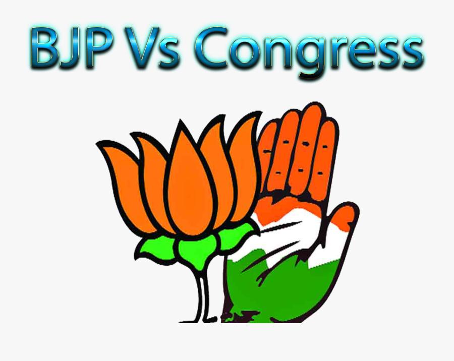 Transparent Congress Clipart - Bharatiya Janata Party, Transparent Clipart