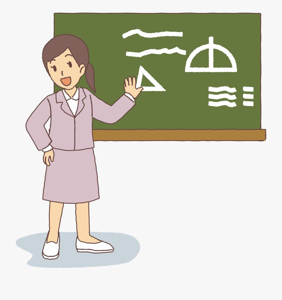 Teacher Clip Art Png - Teacher Image Cartoon .png, Transparent Clipart