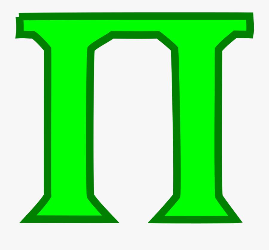 Math Prod Clipart, Vector Clip Art Online, Royalty - Mathematics, Transparent Clipart