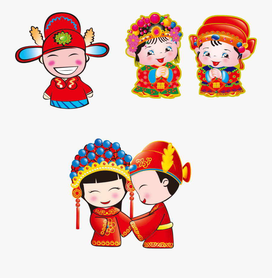 Cartoon chinese kids Royalty Free Vector Image