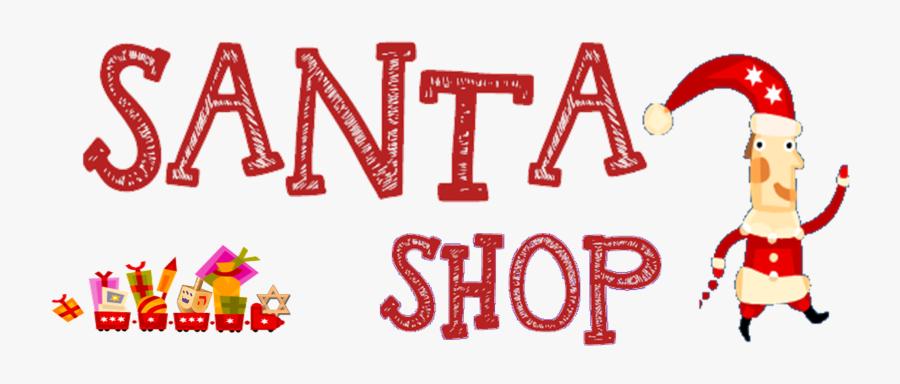 Santa Shop Clip Art, Transparent Clipart