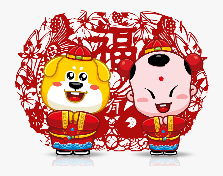 """New Year""""s Day Chinese New Year Chinese Zodiac Poster - 年 年 有余, Transparent Clipart"""