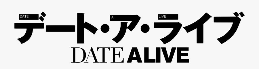 Date A Live Anime Logo - Date A Live Iii Logo, Transparent Clipart