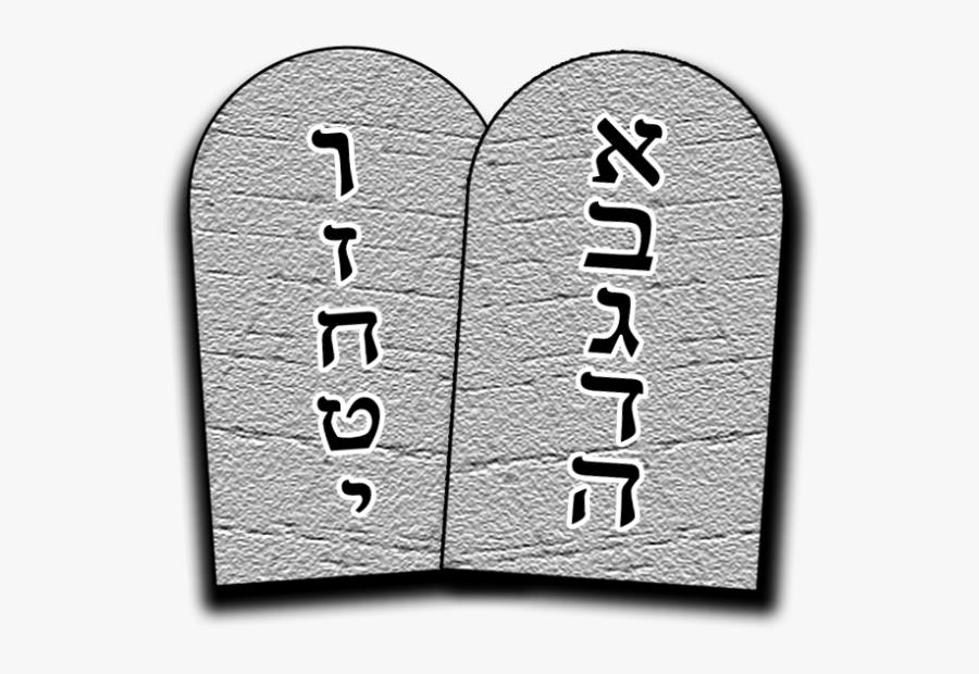 Ten Commandments Hebrew Letters, Transparent Clipart