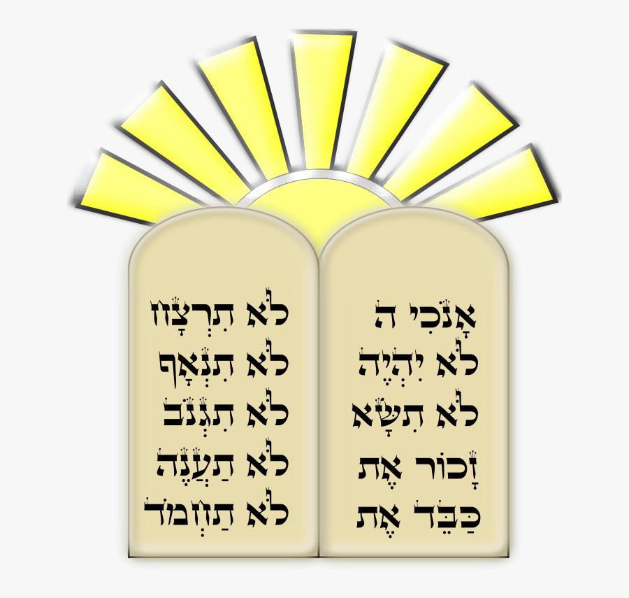 Clipart - Ten Commandments - Metal, Transparent Clipart