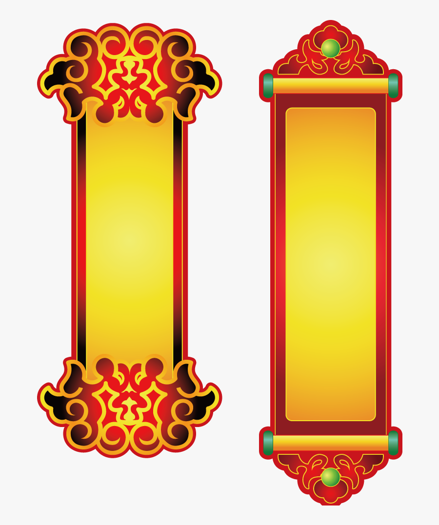 Antithetical Gold Vector Couplet Panels Banner Icon - Vector Gold Banner Png, Transparent Clipart