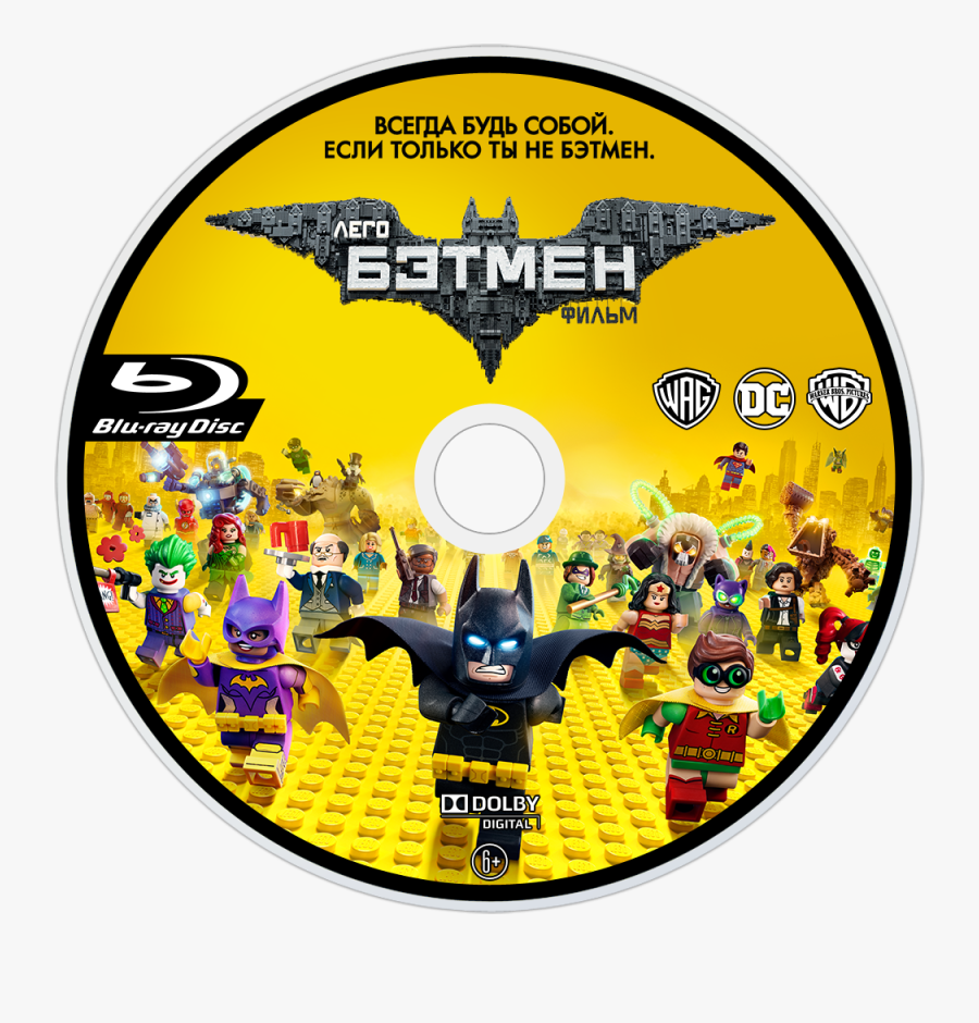 The Lego Batman Movie Bluray Disc Image - Lego Batman Movie Bluray, Transparent Clipart