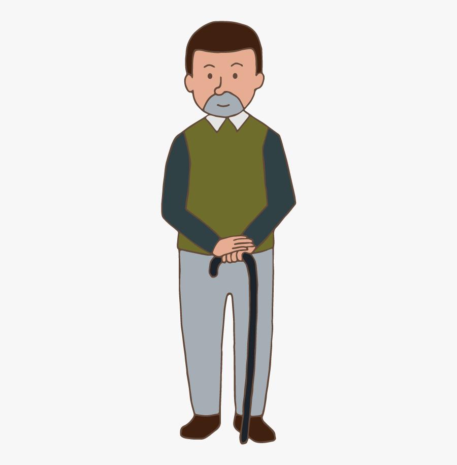 Grandfather (illustration, Clip Art) - Standing, Transparent Clipart