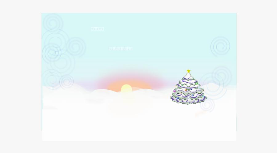 Christmas Scene Svg Clip Arts - Christmas Tree, Transparent Clipart