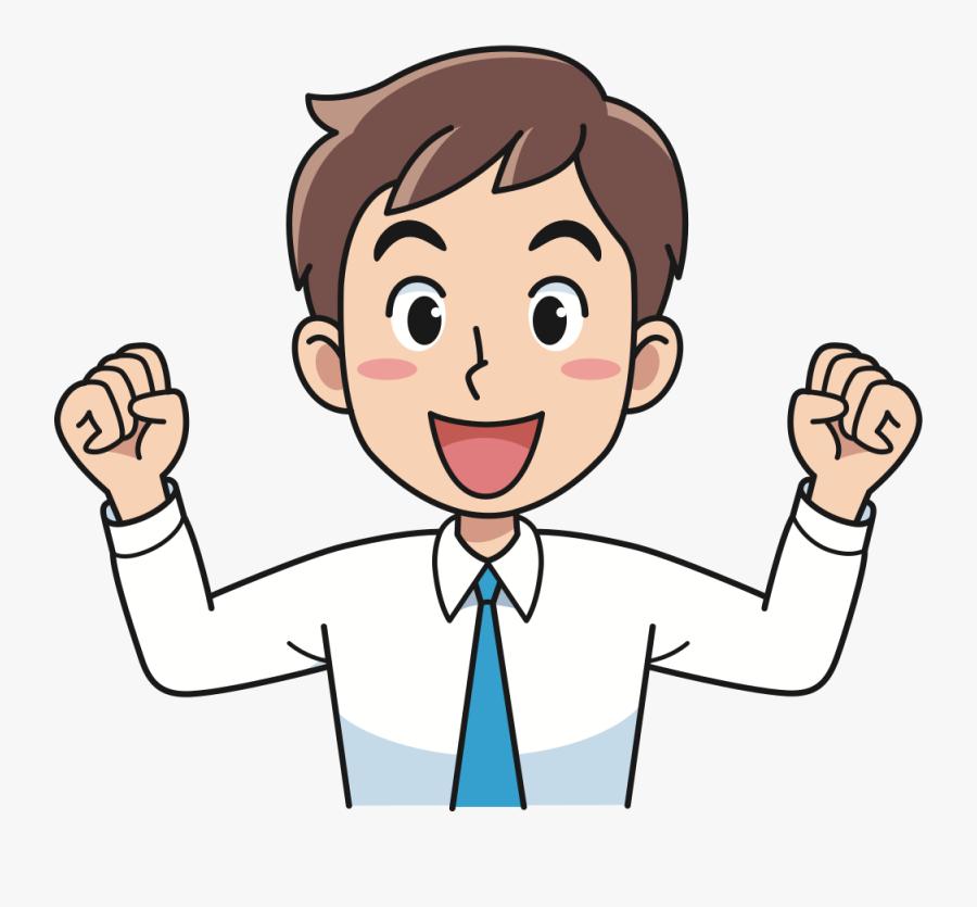 Transparent Business Clipart - Man Cartoon Icon Png, Transparent Clipart