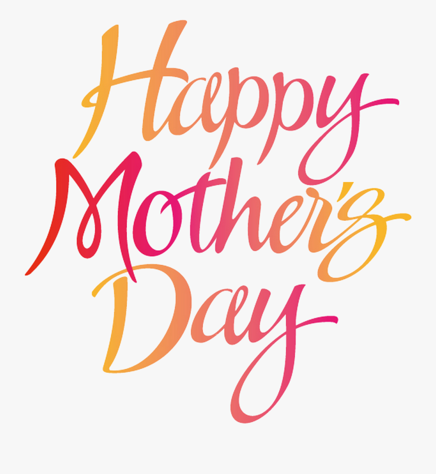 Mothers Day Gift Clip Art - Happy Mothers Day Transparent Background, Transparent Clipart