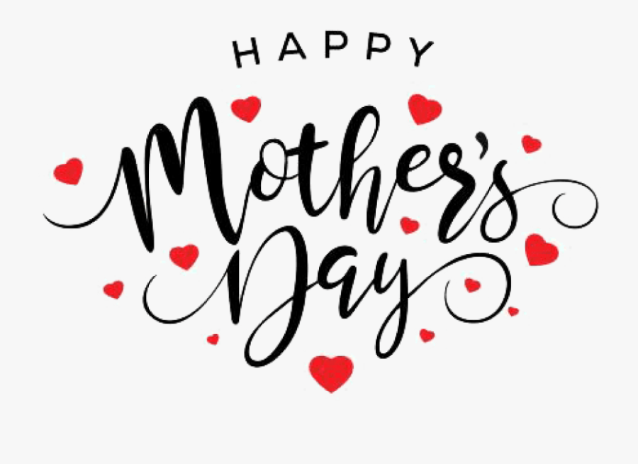 Free Png Download Happy Mothers Day 2018 Png Images - Happy Mothers Day Transparent Background, Transparent Clipart