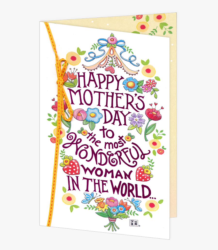 Happy Mothers Day To The Most Wonderful Mom, Transparent Clipart